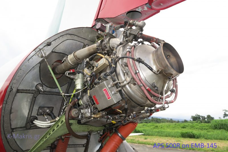 APS 500R